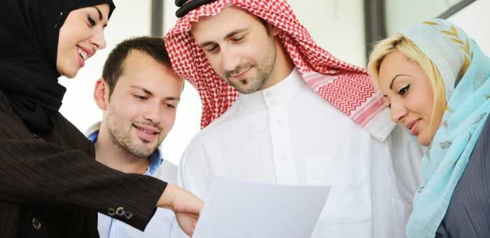 UAE scholarships