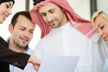 UAE scholarships