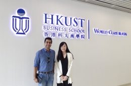 HKUST MBA interview